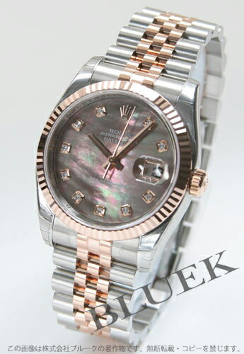 Five Rolex Ref.116231NG date just diamond index PG combination breath gray shell men