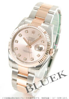 Three Rolex Ref.116231G date just diamond index PG combination breath pink men