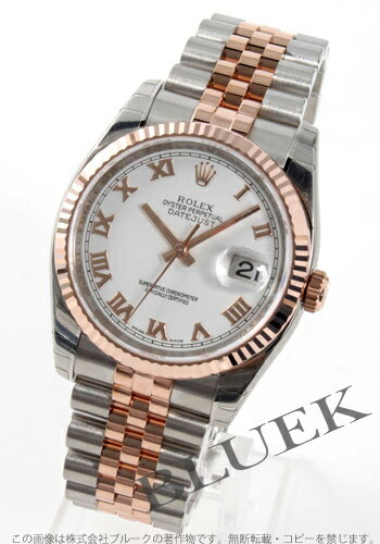 Men's Rolex Datejust in Ref.116231 PG duo White Roman