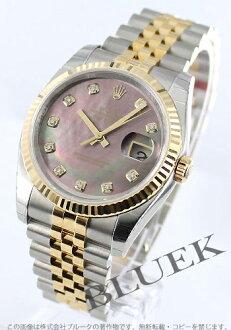 Five Rolex Ref.116233 date just YG combination diamond index breath black shell men