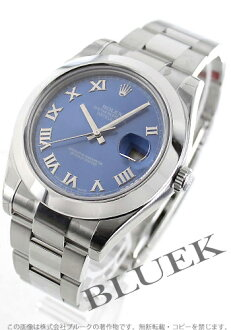 Rolex Datejust II Ref.116300 WG bezel light blue men