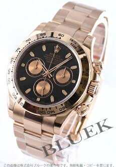 Rolex Ref.116505 Cosmograph Daytona RG pure gold black & rose gold mens
