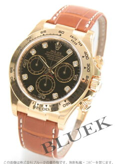Rolex Ref.116518G Cosmo graph Daytona YG pure gold 8P die yak local people leather brown / black men