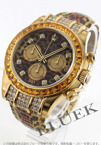 Rolex Cosmo graph Daytona Ref.116598 SACO YG pure gold diamond & orange sapphire leather Leo soft-headed doh (Leppard)