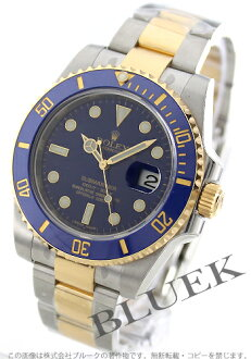 ROLEX SubMariner Date Ref.116613