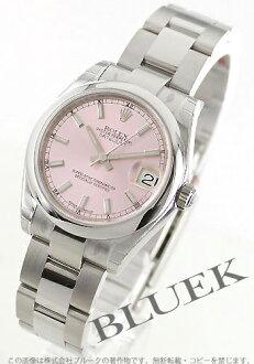 Rolex Datejust Ref.178240 pink boys