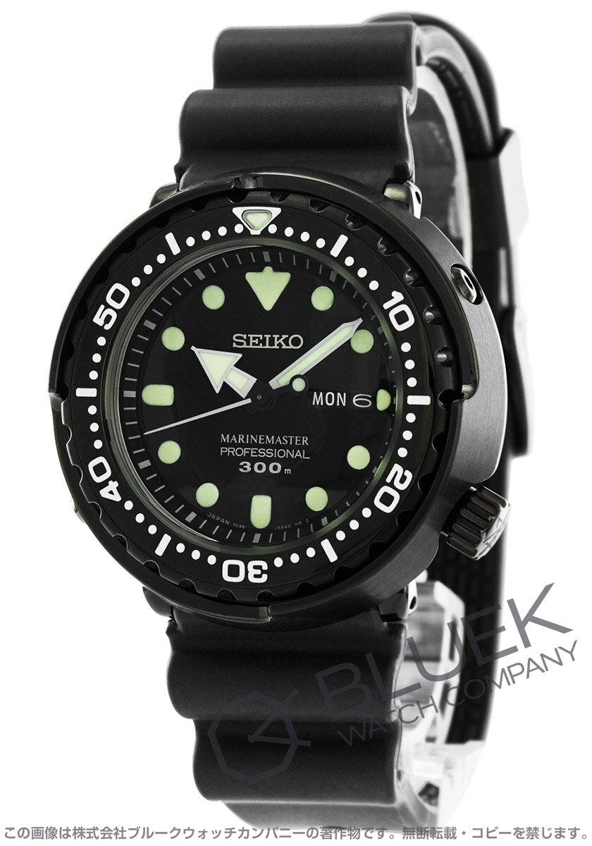 セイコー SEIKOプロスペックス マリーンマスター プロフェッショナル 300m防水 メンズ SBBN035 [送料無料][セイコー][SBBN035][SEIKO][時計][新品]