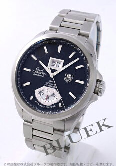 Tag Heuer Grand Carrera calibre 8 chronometer day date GMT black mens
