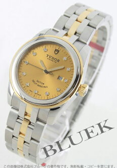 Tudor glamour 53003 YG Combi index diamond gold ladies