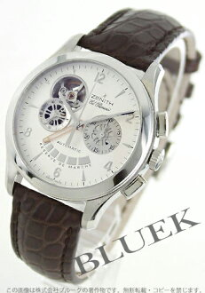 Zenith ground Kurono master opening L primero alligator leather brown / silver men 03.0510.4021/01.C504