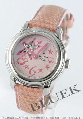 Zenith Kurono master baby star opening sky lizard leather pink lady 03.1220.68/70.C533