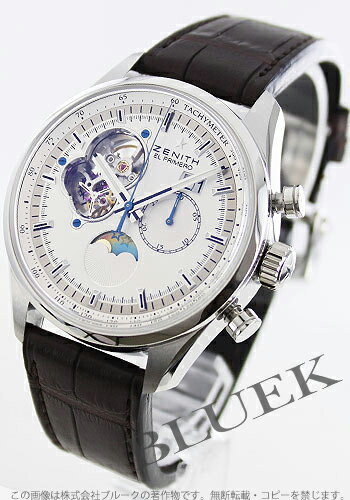 Zenith El Primero Chronomaster open Moon alligator Leather Brown / silver mens 03.2160.4047/01.C713