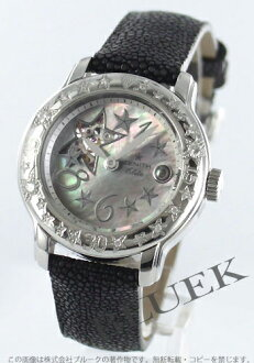 Zenith baby star opening sea diamond bezel leather black / black shell Lady's 16.1223.68/83.C598