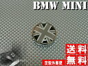 ★送料無料★ポイント10倍 BMW MINI ミニ エンジンスタートボタンエンブレム スイッチカバー ブラックユニオンジャック クローム R55 R56 R60 英国国旗 ミニクーパー クロムメッキ ブラックジャック 10P05Nov16 【RCP】