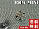 ★送料無料★ポイント10倍 BMW MINI ミニ エンジンスタートボタンエンブレム スイッチカバー ブラックユニオンジャック シルバー R55 R56 R60 英国国旗 ミニクーパー 銀 ブラックジャック 10P05Nov16 【RCP】
