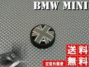 ★送料無料★ポイント10倍 BMW MINI ミニ エンジンスタートボタンエンブレム スイッチカバー ブラックユニオンジャック 黒 R55 R56 R60 英国国旗 ミニクーパー ブラックジャック 10P05Nov16 【RCP】