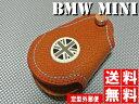 �� ����̵�� �� �ݥ����10�� BMW MINI �ߥ� �쥶������������ �֥�å���˥���å� �֥饦�� �֥�å�����å� ������� �����ۥ���� R56 R60 R55...