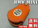 �� ����̵�� �� �ݥ����10�� BMW MINI �ߥ� �쥶������������ �֥�å���˥���å� ����� �֥�å�����å� ������� �����ۥ���� R56 R60 R55...