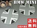 ★送料無料★ポイント10倍 BMW MINI ミニ ドリンクホルダー コースター ブラックジャック ブラックユニオンジャック R60 R61 英国国旗 ミニクーパー クロスオーバー ペースマン 10P28Sep16 【RCP】