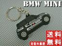 �� ����̵�� �� �ݥ����10�� BMW MINI �ߥ� LED�饤�� ������� �����ۥ���� �֥�å���˥���å� �֥�å�����å� ���졼 R50 R56 R60 R5...