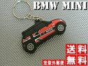�� ����̵�� �� �ݥ����10�� BMW MINI �ߥ� LED�饤�� ������� �����ۥ���� �֥�å���˥���å� �֥�å�����å� ��å� ��R50 R56 R60 R...