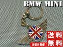 ★ 送料無料 ★ ポイント10倍 BMW MINI ミニ キーリング キーホルダー ユニオンジャック R50 R55 R56 R60 R50 英国国旗 ミニクーパー クロスオーバ...