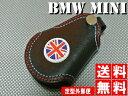 ★送料無料★ポイント10倍 BMW MINI ミニ レザーキーケース ユニオンジャック ブラック キーリング キーホルダー R56 R60 R55 英国国旗 ミニクーパー クロスオーバー 革製 10P28Sep16 【RCP】