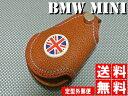 �� ����̵�� �� �ݥ����10�� BMW MINI �ߥ� �쥶������������ ��˥���å� �֥饦�� ������� �����ۥ���� R56 R60 R55 �ѹ��� �ߥ˥����ѡ� ...