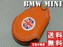 �� ����̵�� �� �ݥ����10�� BMW MINI �ߥ� �쥶������������ ��˥���å� ����� ������� �����ۥ���� R56 R60 R55 �ѹ��� �ߥ˥����ѡ� ...