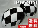 ★送料無料★ポイント10倍 BMW MINI ミニ ドアミラーカバー 左右セット チェッカーフラッグ R56 R55 R60 チェック柄 ミニクーパー クロスオ...