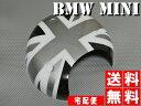 ★送料無料★ポイント10倍 BMW MINI ミニ タコメーターカバー ブラックジャック ブラックユニオンジャック R56 R60 英国国旗 ミニクーパー クロ...