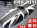 ★送料無料★ポイント10倍 BMW MINI ミニ ルームミラーカバー ブラックジャック R50 R55 R56 R60 英国国旗 ブラックユニオンジャック ミ...