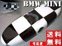 ★送料無料★ポイント10倍 BMW MINI ミニ ルームミラーカバー チェッカーフラッグ R50 R55 R56 R60 チェック柄 ミニクーパー 10P05Nov16 【RCP】