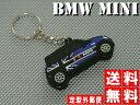 ★送料無料★ポイント10倍 BMW MINI ミニ LEDライト キーリング キーホルダー ブラックユニオンジャック ブラックジャック ブルー 青 R50 R5...
