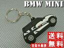 �� ����̵�� �� �ݥ����10�� BMW MINI �ߥ� LED�饤�� ������� �����ۥ���� �֥�å���˥���å� �֥�å�����å� �ۥ磻�� ��R50 R56 R60 ...