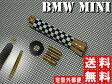 ★送料無料★ポイント10倍 BMW MINI ミニ ショートアンテナ ラジオアンテナ type2 ゴールド チェッカーフラッグ R50 R55 R56 R60 F56 英国国旗 ミニクーパー 10P18Jun16 【RCP】