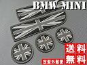 ★送料無料★ BMW MINI ミニ R55 クラブマン ドアポケットマット+ドリンクホルダーマット コースター ブラックジャック ブラックユニオンジャック 英国国旗 10P28Sep16【RCP】
