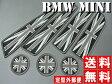 ★送料無料★ BMW MINI ミニ R56 ドアポケットマット+ドリンクホルダーマット コースター ブラックジャック ブラックユニオンジャック 英国国旗 10P28Sep16【RCP】
