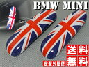 ★送料無料★ポイント10倍 BMW MINI ミニ R60 クロスオーバー インナードアハンドルカバー ユニオンジャック ドアパネルカバー ミニクーパー 英国国旗 MC 10P05Nov16 【RCP】