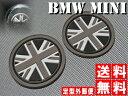★送料無料★ BMW MINI ミニ R60 R61 クロスオーバー ドリンクホルダーマット コースター ブラックジャック ブラックユニオンジャック 英国国旗 安価版 type2 10P05Nov16【RCP】