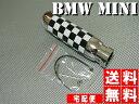 ★送料無料★ポイント10倍 BMW MINI ミニ チェッカーフラッグ サイドブレーキグリップ ノブ レバー ハンドブレーキノブ 英国国旗 type2 R50 R55 R53 R56 ミニクーパー 10P28Sep16 【RCP】