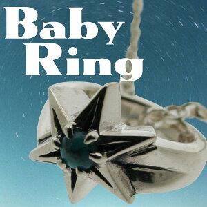 星のベビーリング 12月誕生石 ターコイズ