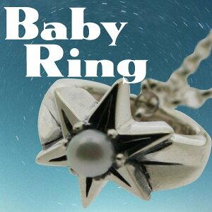 星のベビーリング 6月誕生石 パール