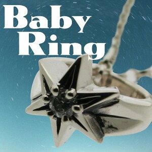 星のベビーリング 4月誕生石 ダイヤモンド