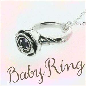 薔薇のベビーリング 2月誕生石 アメジスト