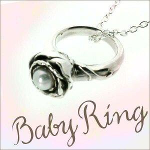 薔薇のベビーリング 6月誕生石 パール