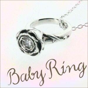 薔薇のベビーリング 4月誕生石 ダイヤモンド