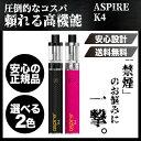 【正規品】Aspire K4 Quick Start Kit スターターキット アスパイア ケーフォー クイック VAPE ベイプ