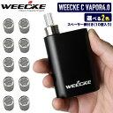 【スペーサー網付き10個セット】WEECKE C-VAPOR4.0(ウィーキー シーベイパー4.0) 葉タバコ専用 革新的加熱式電子タバコ!Vaporizer ベポライザースターターキット 喫煙具 エアーフロー調整機能付き!