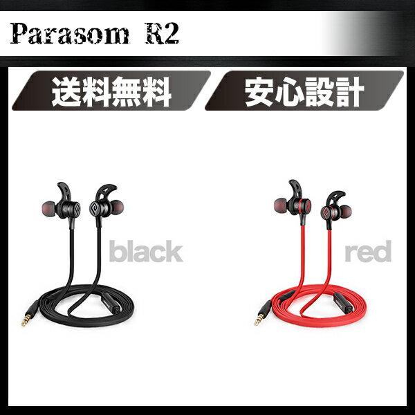 Parasom R2 レッド ブラック パラソム カナル型 イヤホン マグネット内装 マイク付き インナーイヤーヘッドホン ハンズフリー通話可能